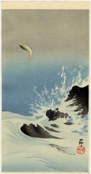 Ohara Koson: Leaping Salmon in a Rapid, Ukiyo-e